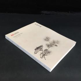 文津阁 北京 中国书画 022