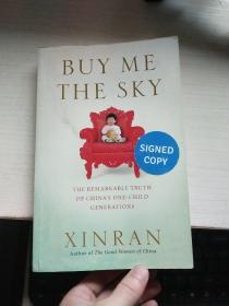 Buy Me the Sky【内有签名,见图片】