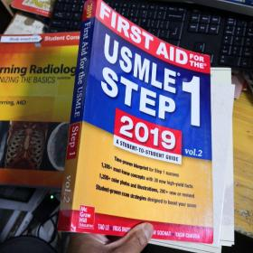 First Aid for the USMLE Step 1 2019            9F