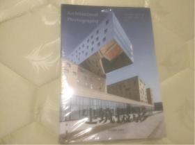 建筑摄影 [汪兰川译] 全新
