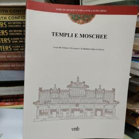 TEMPLIE MOSCHEE 意大利语  汉代佛教寺院