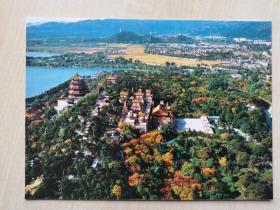 世界文化遗产明信片  单枚  颐和园   佛香阁