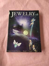 JEWELRY(vol.8)精装16开