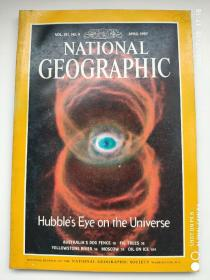 NATIONAL GEOGRAPHIC JULY 1997年4月号