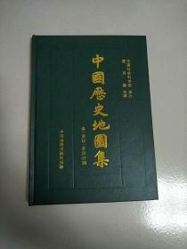 精装本 中国历史地图集 2 第二册 秦 西汉 东汉时期 参看图片 库存书 书页有点受潮 不影响用