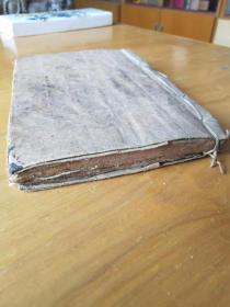 《应酬对联大全》,老手写本,两套两册合订一巨厚册全。规格21*14*2.6cm