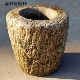 老石臼  民俗老物件,品相完好包浆浑厚、全品包老不漏水.是雅室  会所  客厅  装饰佳品尺寸如图可见!