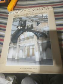 The Art of Architectural Illustration 2建筑绘图艺术