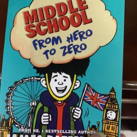 Middle school from zero to hero