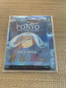 "DVD-9蓝光dts宫崎骏动画""崖上的波儿""""""崖上的波妞"""