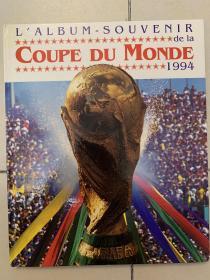 【法国足球原版】1994世界杯