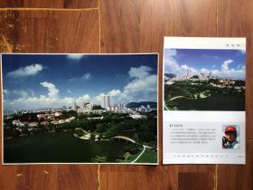 【老照片】共和国50年摄影获奖作品:中国摄影家协会副主席李伟坤作品 今日珠海