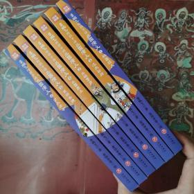 李鹏飞给孩子讲三国演义(全6册)赠考点一本通、三国演义主要人物图谱、音频课。
