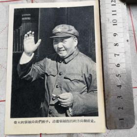 毛泽东黑白站像(印刷黑白照)
