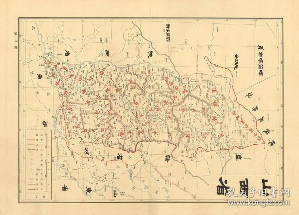0631-15古地图1909 宣统元年大清帝国各省及全图 山西省。纸本大小49.2*68.37厘米。宣纸艺术微喷复制