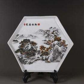 清粉彩雪景图茶盘
