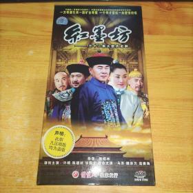 红磨坊(三十二集大型历史剧)11张DVD  实物图
