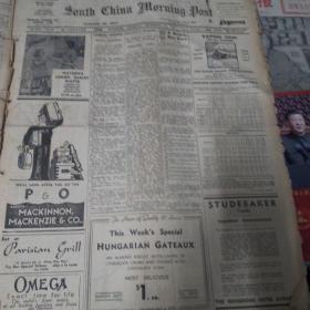 南华早报英文版1938年9月29日(对开20版)