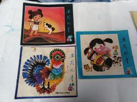 安徽儿童 1980年第12期