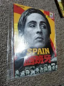 大乾文化:我爱世界杯 SPAIN西班牙