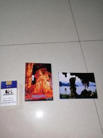 明信片(下龙湾)。全套10张。齐全。(99年出品,介绍越南的风景。)未使用。品相可以。