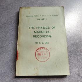 磁录物理学*