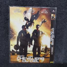空中斗士 DVD 光盘 碟片未拆封 外国电影 (个人收藏品)