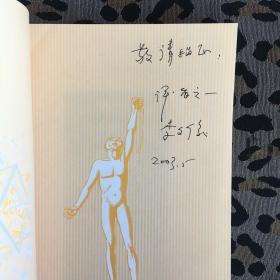 九故事:塞林格小说