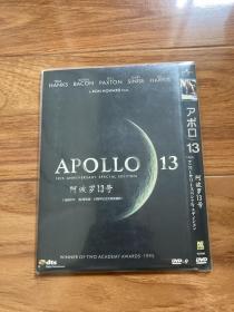 阿波罗13号 DTS十周年纪念版 带央视国配 中文导评 威信DVD9