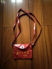 文革时期塑料红包书《为人民服务》