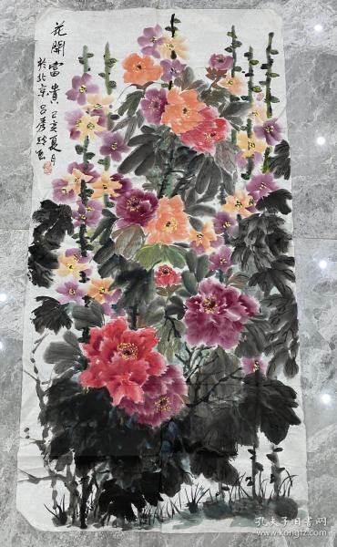 《富贵花开》手绘花卉写意画
