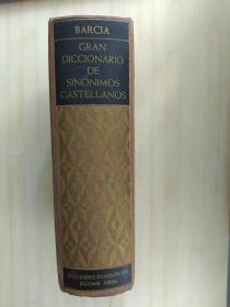 西班牙文原版书 Barcia Gran Diccionario De Sinónimos Castellanos 西班牙语同义词大词典