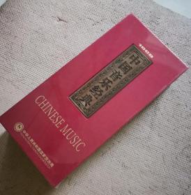 中国音乐经典(10CD光盘)(未打包装的)   (实物如图,图货一致的)