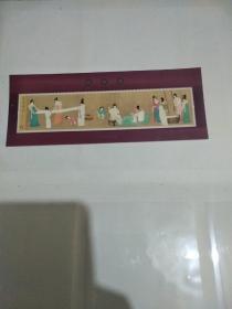 邮票2013-8T小型张 中国古代绘画.捣练图