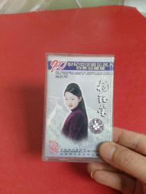 老磁带:20世纪中华歌坛名人百集珍藏版 【杨钰莹】附歌词