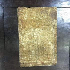 道教手稿本D057
