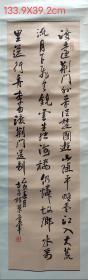 中国艺术研究院中国画院吴勇军先生作品