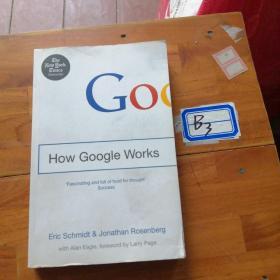 HowGoogleWorks谷歌如何運作