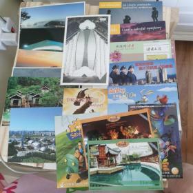 65张明信片