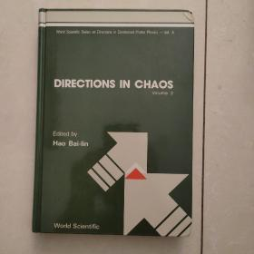 3 DIRECTIONS IN CHAOS volume 2(混沌中的方向第二卷)英文原版