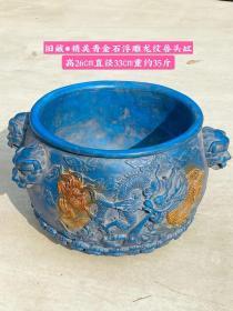 旧藏●精美青金石浮雕龙纹兽头缸