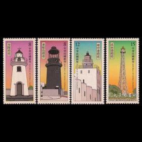 特685 灯塔邮票 4全新 特价卖   买到就是赚到