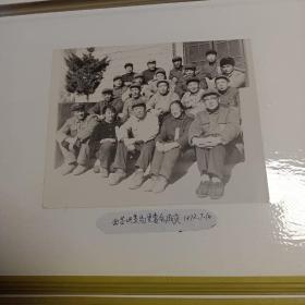 黑白照片:西藏地质局党委会成员合影1972.7.1.   17.7ⅹ14.2厘米