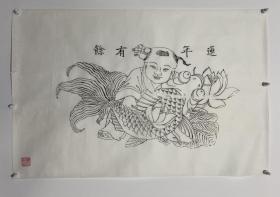 杨柳青 【连年有余】木版墨线 尺寸:70*47CM 品相年代请自鉴 二手物品售出不退