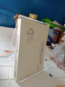 天津近现代医学史料