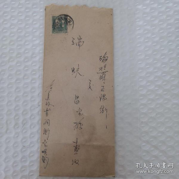 49年贴东北解放区毛像票实寄封