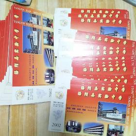 2002年 中国邮政贺年(60分)明信片(50张合售)