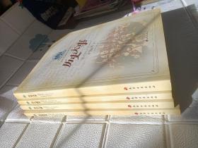近代中国看天津丛书(全4册)