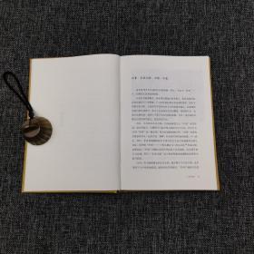 许宏签名钤印《东亚青铜潮:前甲骨文时代的千年变局》(精装) 一版一印