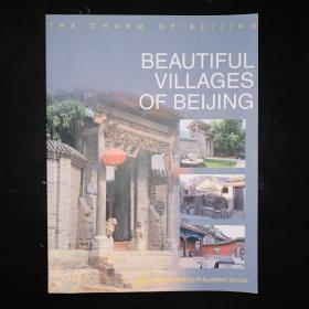 BEAUTIFUL VILLAGES OF BEIJING